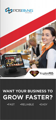 Krypton Brochure
